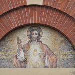 Chiesa del Sacro Cuore - moasaico, particolare della lunetta
