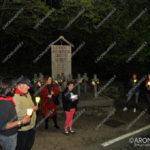 EGS2017_10239 | Monumento ai Caduti di Montrigiasco