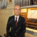 EGS2017_20046 | Izumi Ikeda