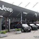 EGS2018_11193 | Inaugurazione nuovo showroom Jeep - Astra Arona