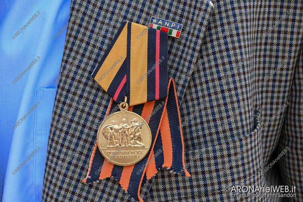 """EGS2021_02613   Medaglia """"Per meriti nel perpetuare la memoria dei difensori della patria caduti"""""""